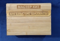 Master Kit Angel Chess